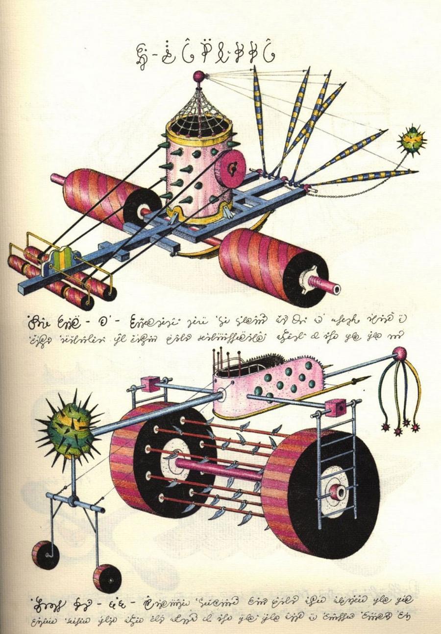 «Кодекс Серафіні» - сюрреалістична енциклопедія неіснуючого світу Луїджі Серафіні 27