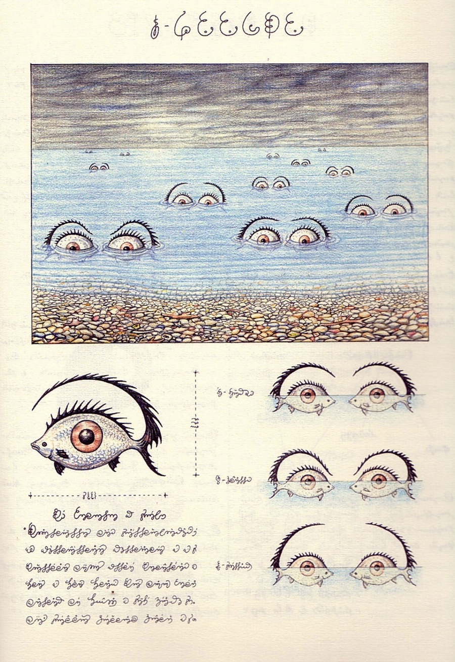 «Кодекс Серафіні» - сюрреалістична енциклопедія неіснуючого світу Луїджі Серафіні 33