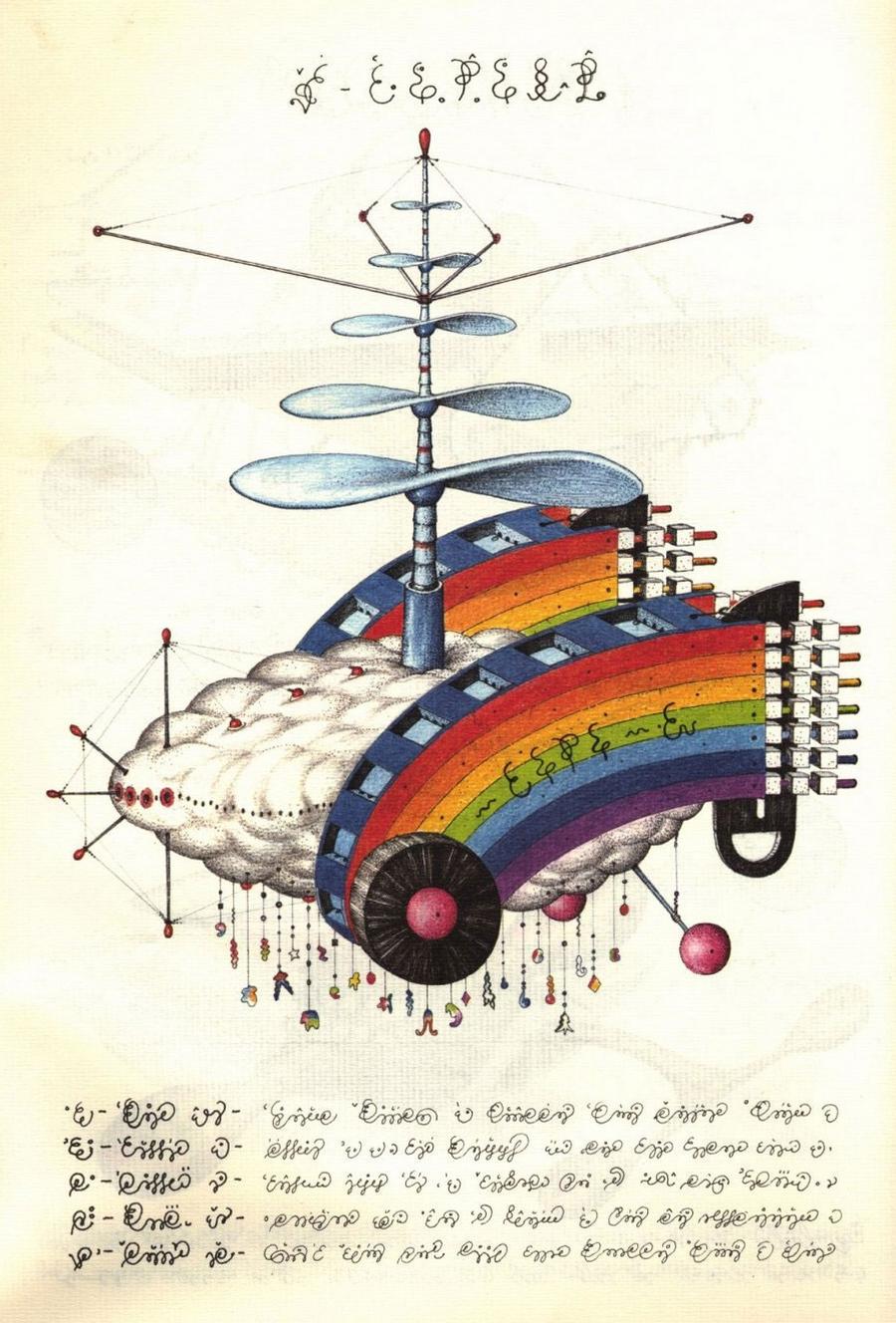 «Кодекс Серафіні» - сюрреалістична енциклопедія неіснуючого світу Луїджі Серафіні 34