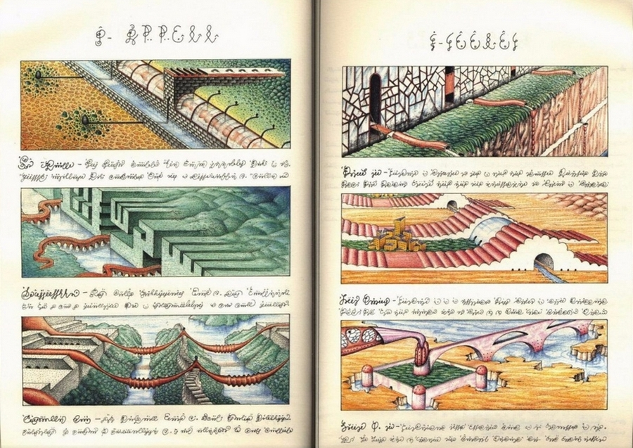 «Кодекс Серафіні» - сюрреалістична енциклопедія неіснуючого світу Луїджі Серафіні 5