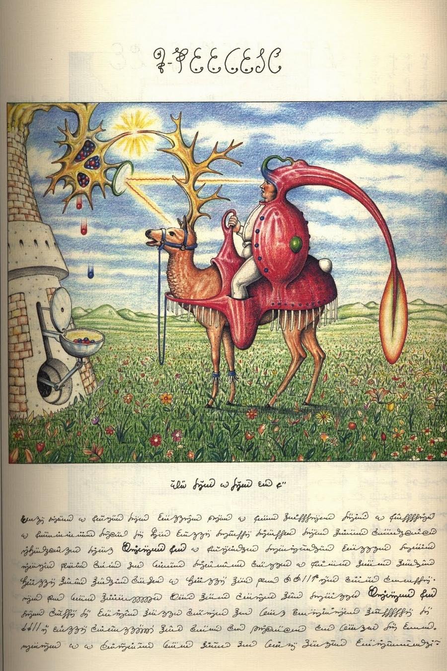 «Кодекс Серафіні» - сюрреалістична енциклопедія неіснуючого світу Луїджі Серафіні 6