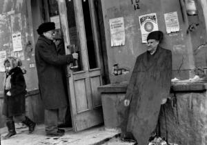 Фотограф Геннадий Михеев: Москва в лихие девяностые