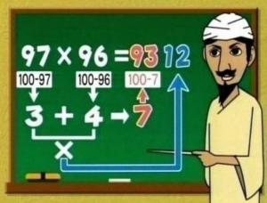 Простые математические трюки для всех, кто хочет умножать, делить и складывать как Шелдон Купер
