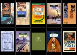 10 экзистенциальных романов, которые стоит прочитать
