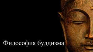 Философия буддизма: 4 интереснейшие лекции Александра Пятигорского о причинах страдания, тройной бухгалтерии кармы и Дхарме