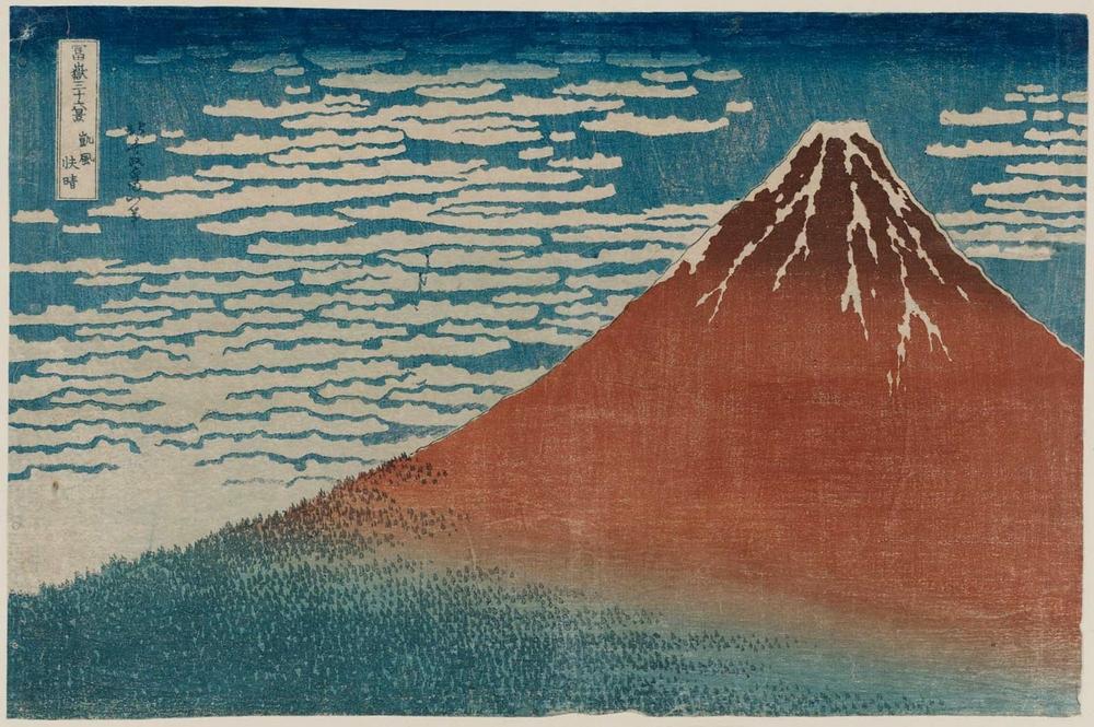 Онлайн-архив с 213 000 прекрасных японских гравюр с 1700-х по 1950-е  1