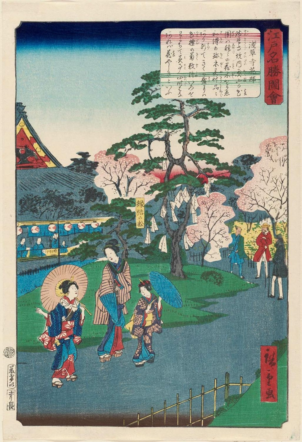 Онлайн-архив с 213 000 прекрасных японских гравюр с 1700-х по 1950-е  3