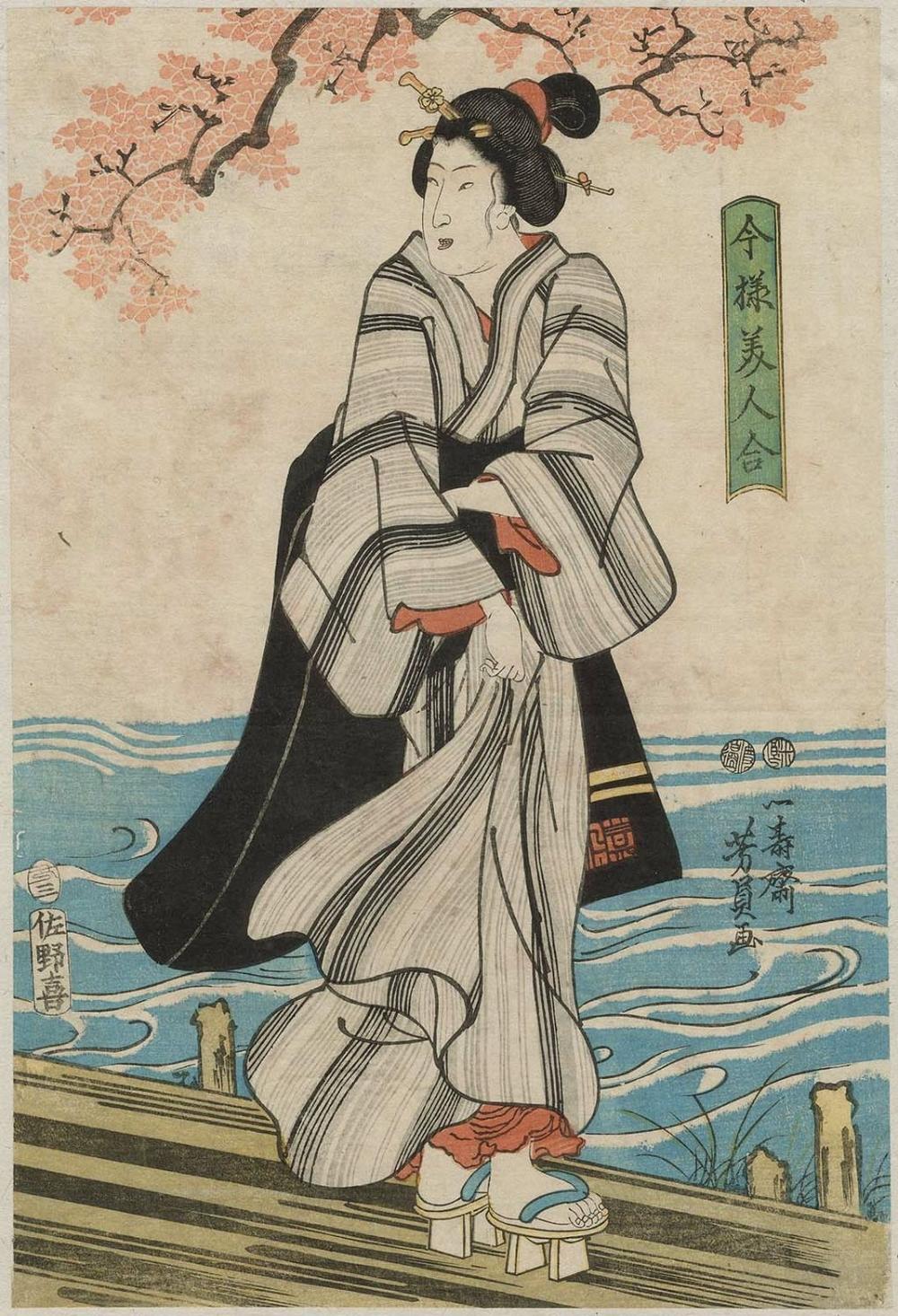Онлайн-архив с 213 000 прекрасных японских гравюр с 1700-х по 1950-е  5