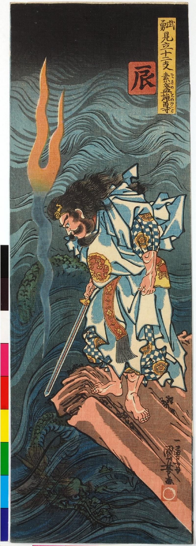 Онлайн-архив с 213 000 прекрасных японских гравюр, созданных с 1700-х годов до наших дней 1
