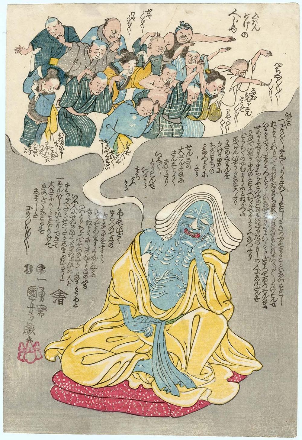 Онлайн-архив японских гравюр 6
