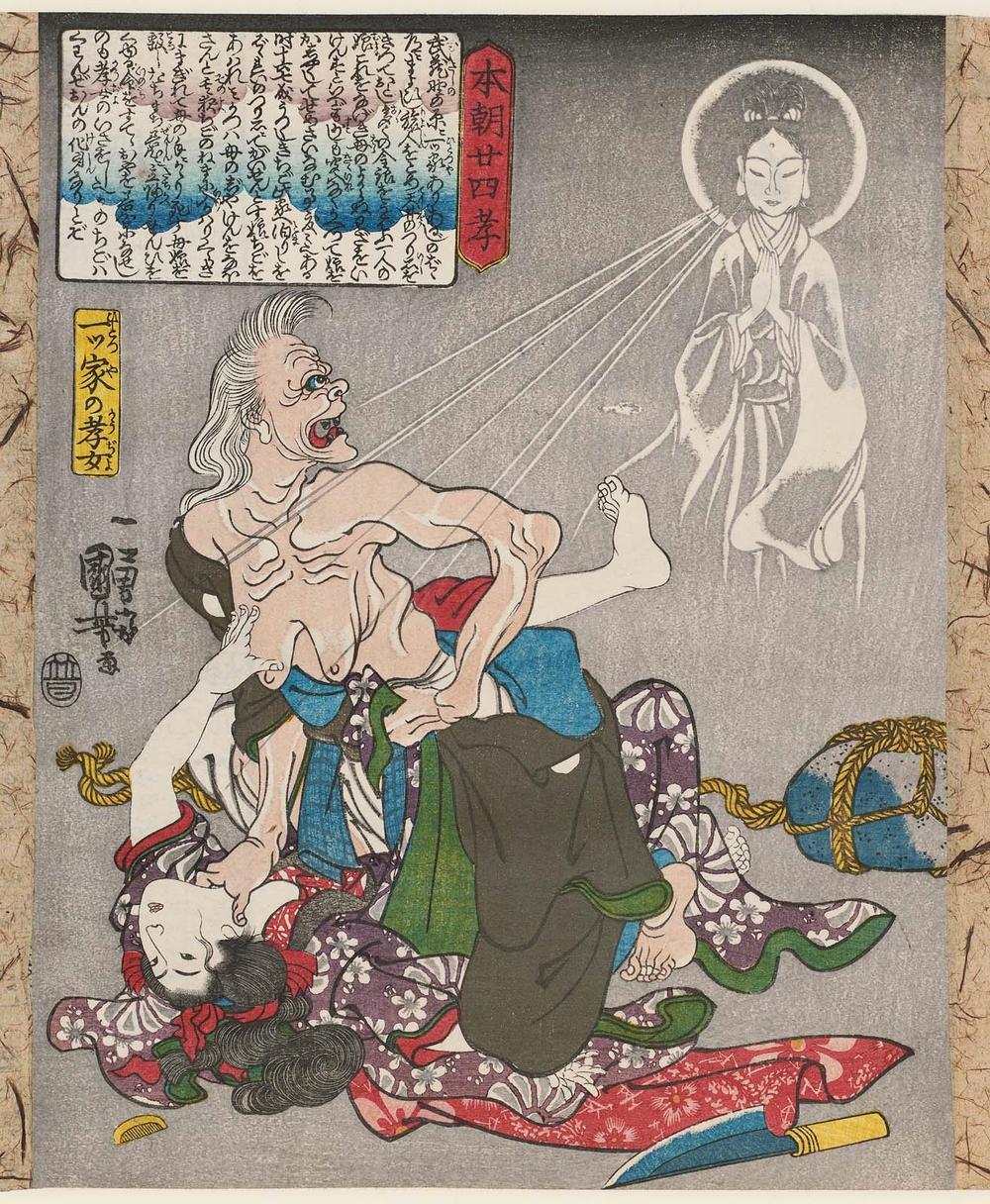 Онлайн-архив японских гравюр 7