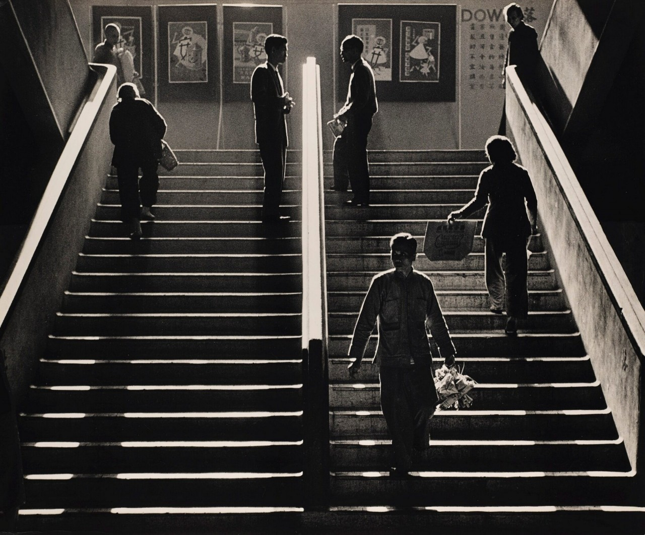«Давно не виделись». Гонконг, 1963. Автор Фан Хо