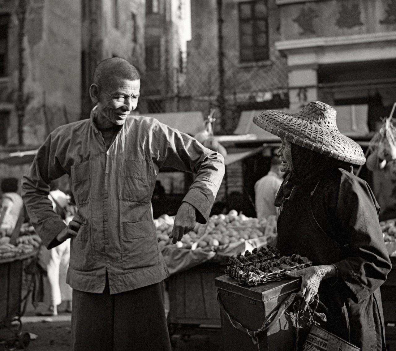 Знакомство, Гонконг, 1950-70-е. Автор Фан Хо