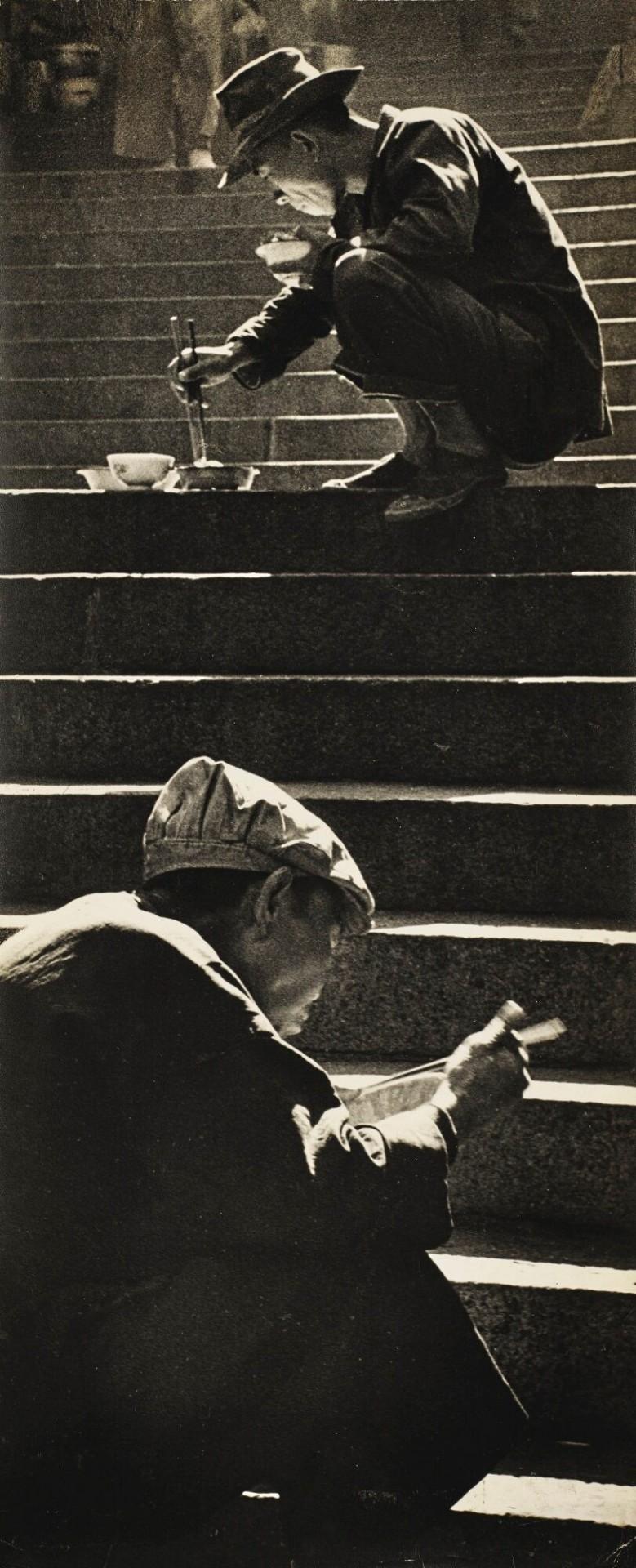 «Обед». Гонконг, 1962. Автор Фан Хо
