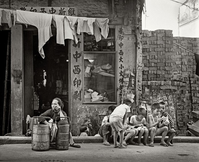 Работа и игра, Гонконг, 1950-60-е. Автор Фан Хо