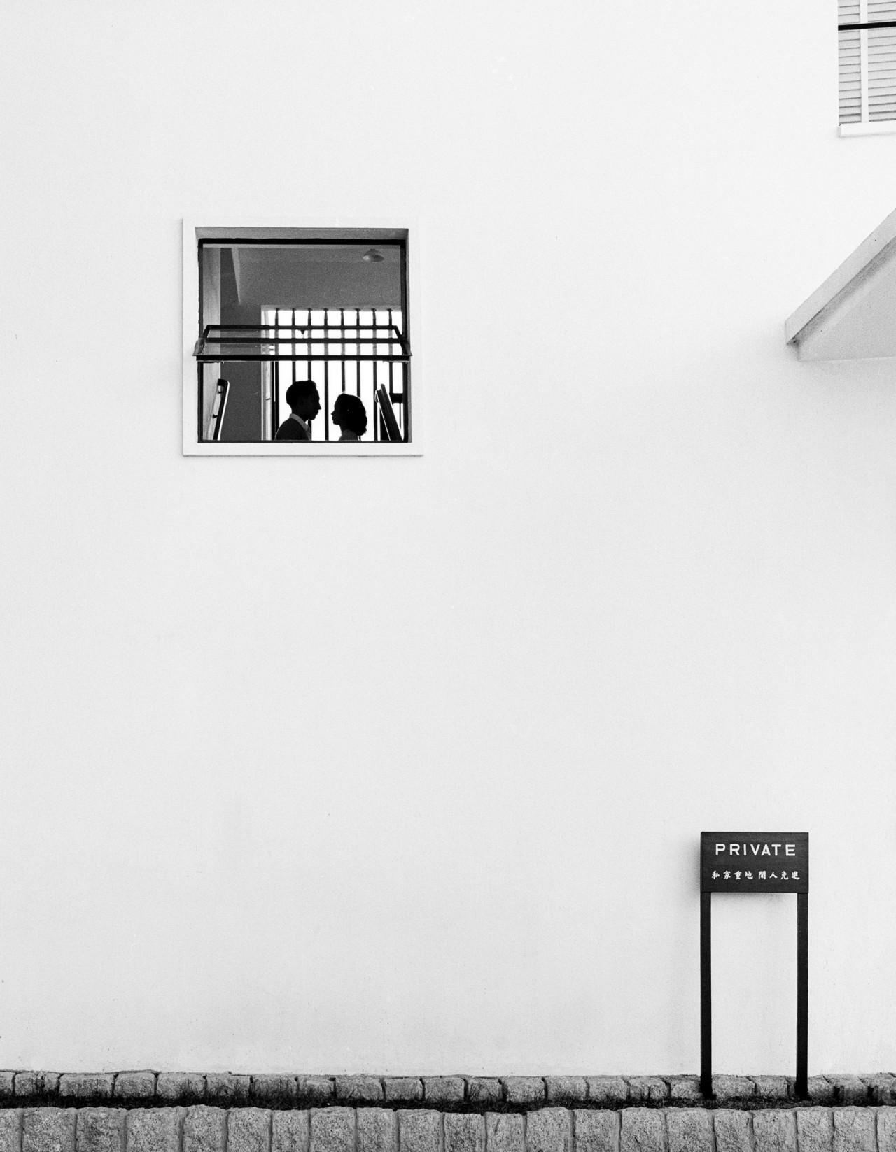 «Приватно». Автор Фан Хо