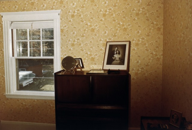Свадебное фото родителей, Массачусетс, 1985. Автор Нан Голдин