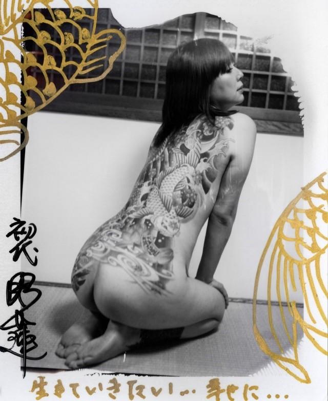 Тыл якудза в фотопроекте «Я отдаю тебе свою жизнь». Автор Хлоя Жафе (6)
