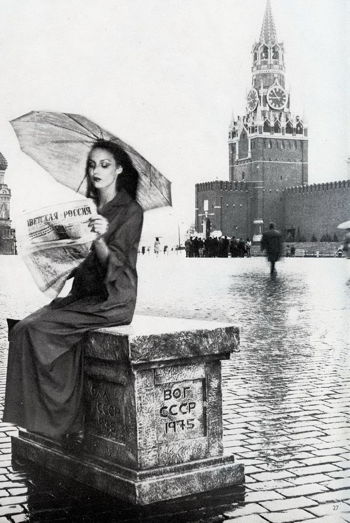 Джерри Холл для британского Vogue, СССР, 1975. Фотограф Норман Паркинсон