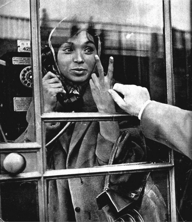 «Две минуты», 1962