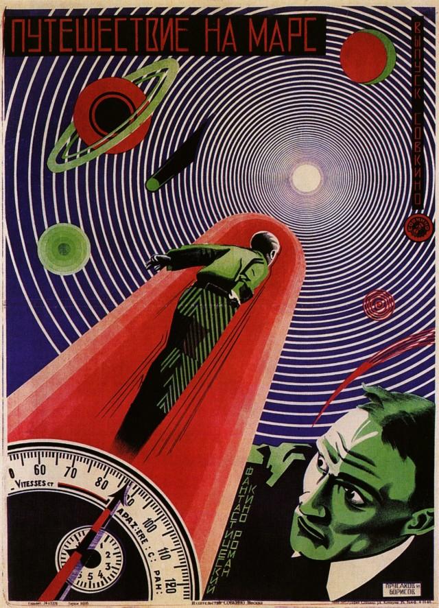 «Путешествие на Марс», 1918. Режиссёр Хольгер-Мадсен
