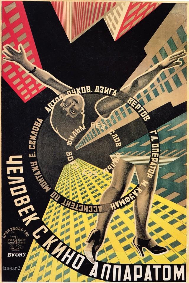 «Человек с киноаппаратом», 1929. Режиссёр Вертов Дзига