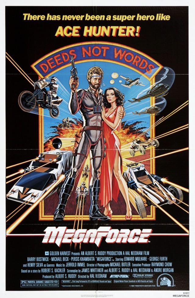«Мегасилы», 1982