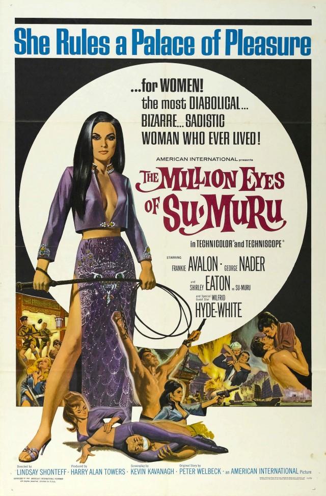 «Миллион глаз Су-Муру», 1967