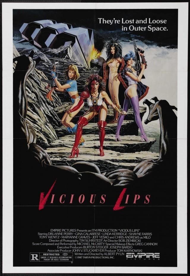«Порочные губы», 1986. Режиссёр Альберт Пьюн