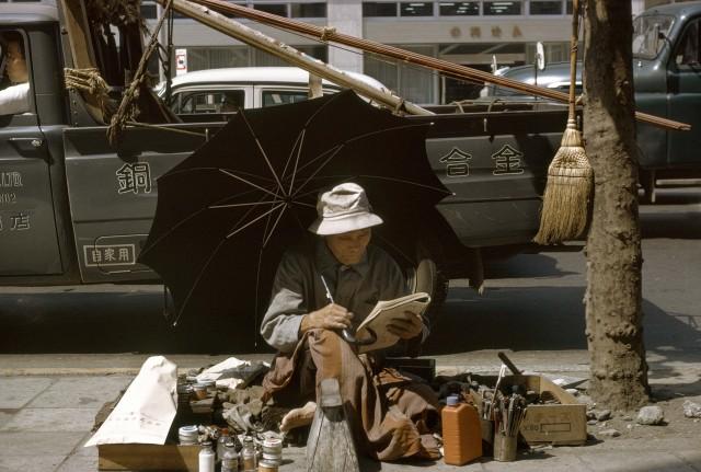 Токио, Япония, 1962. Автор Мартин Карплус