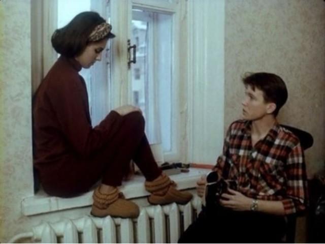 Кадр из фильма Любовь, 1991 год. Режиссёр Валерий Тодоровский (21)