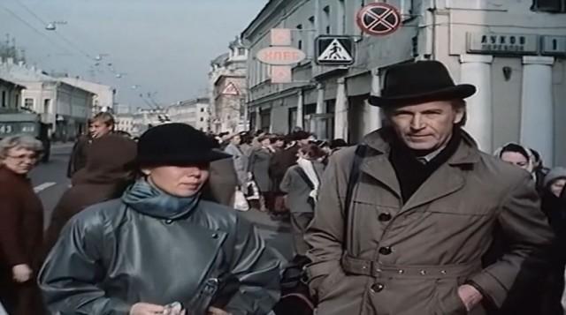 Кадры из фильма Забавы молодых, 1987 год. Режиссёр Евгений Герасимов (32)