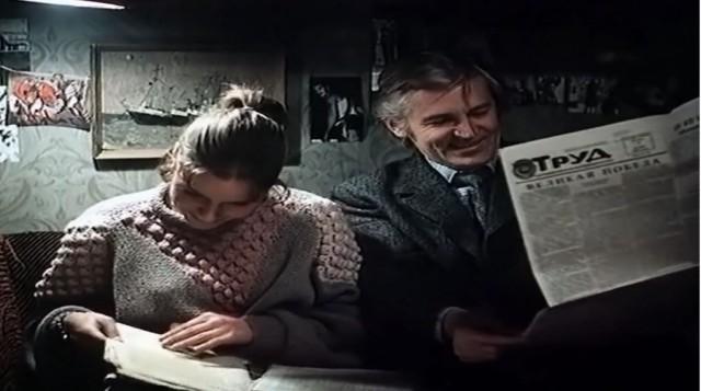 Кадры из фильма Забавы молодых, 1987 год. Режиссёр Евгений Герасимов (48)