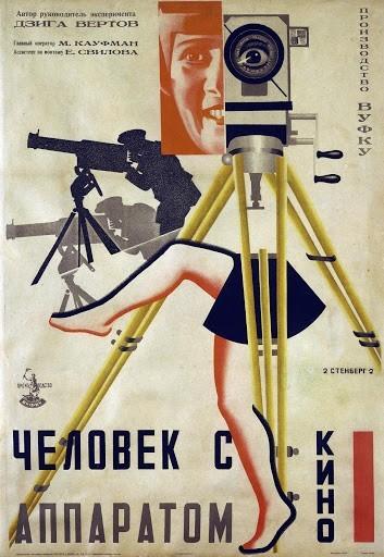 Постер к фильму «Человек с киноаппаратом»