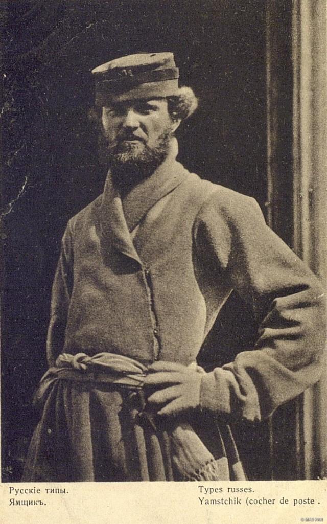 Ямщик. Санкт-Петербург, начало XX в. Автор В. А. Каррик