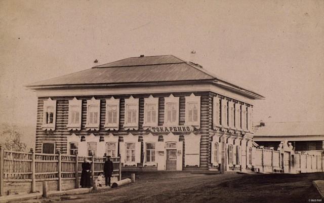 Дом купца Токаренко в селе Витим, вторая половина XIX века