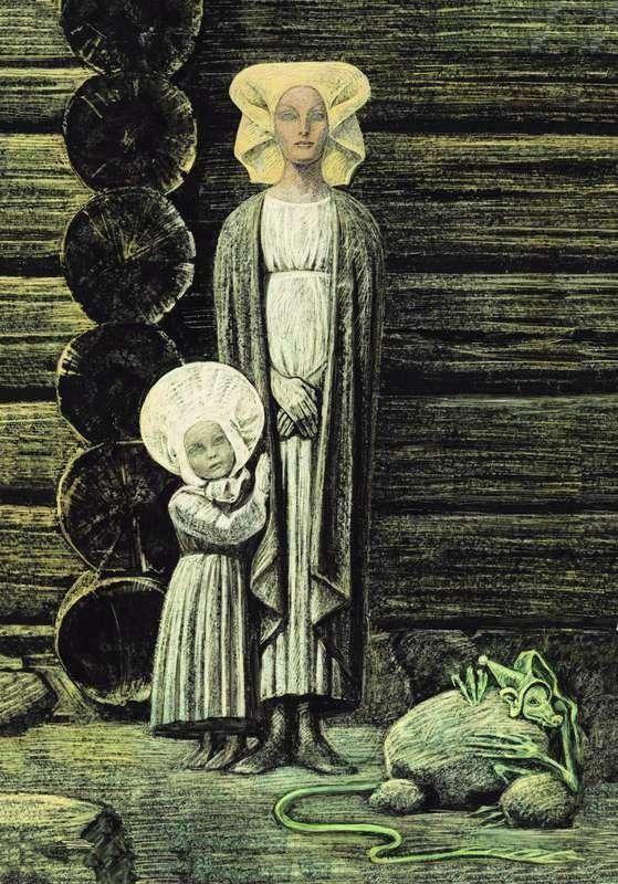«Пер Гюнт». Иллюстратор: Сава Бродский