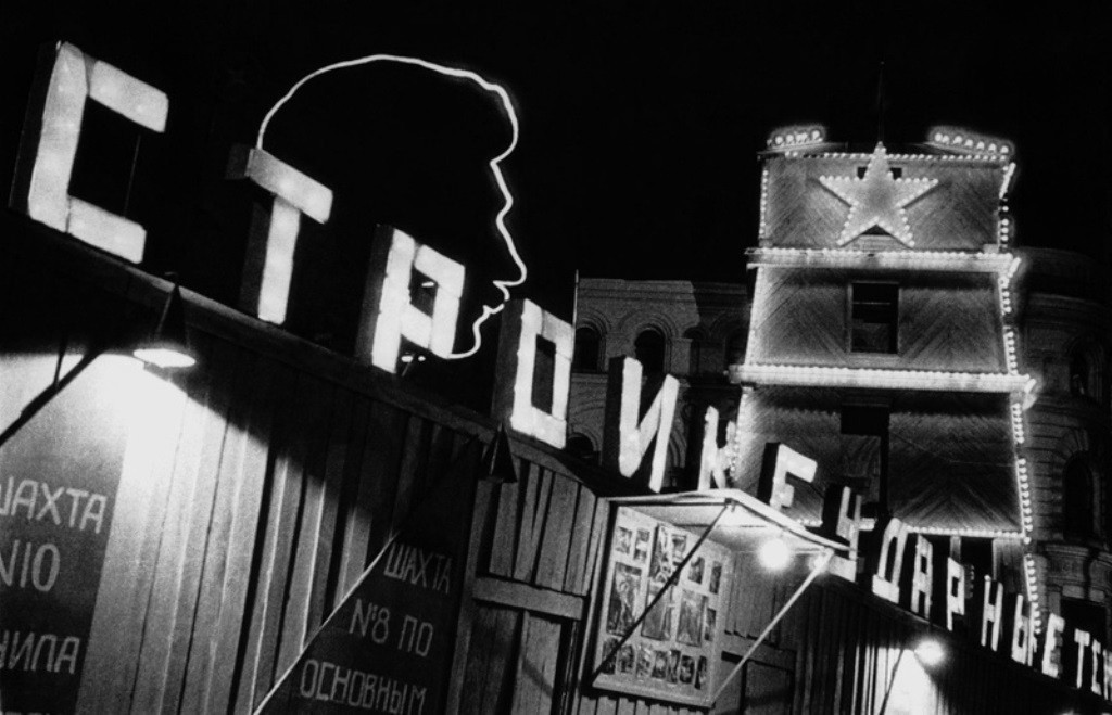 Строительство метро, 1935. Фотограф Борис Игнатович