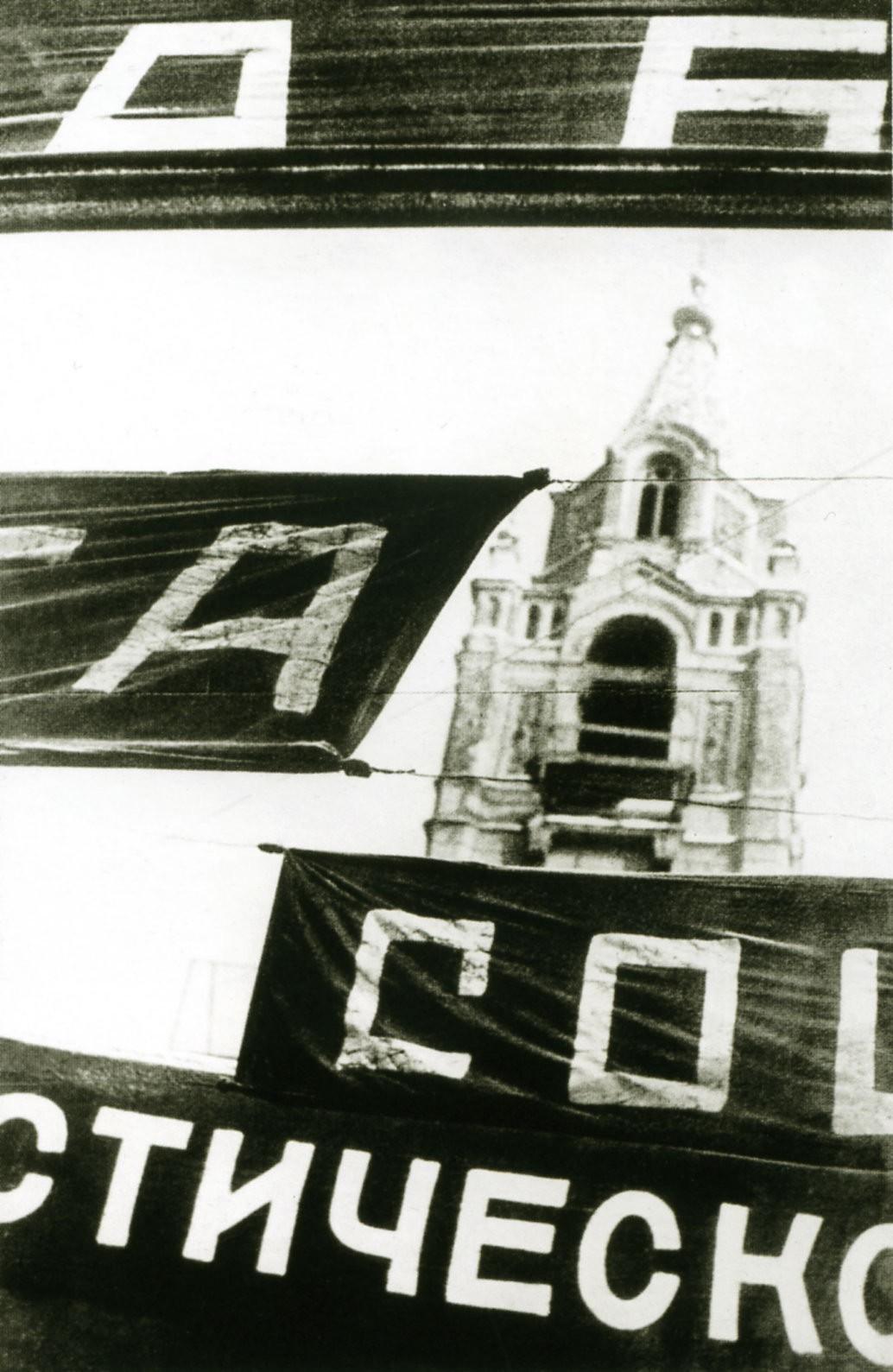 Новая Москва (в дни перевыборов), 1930. Фотограф Борис Игнатович