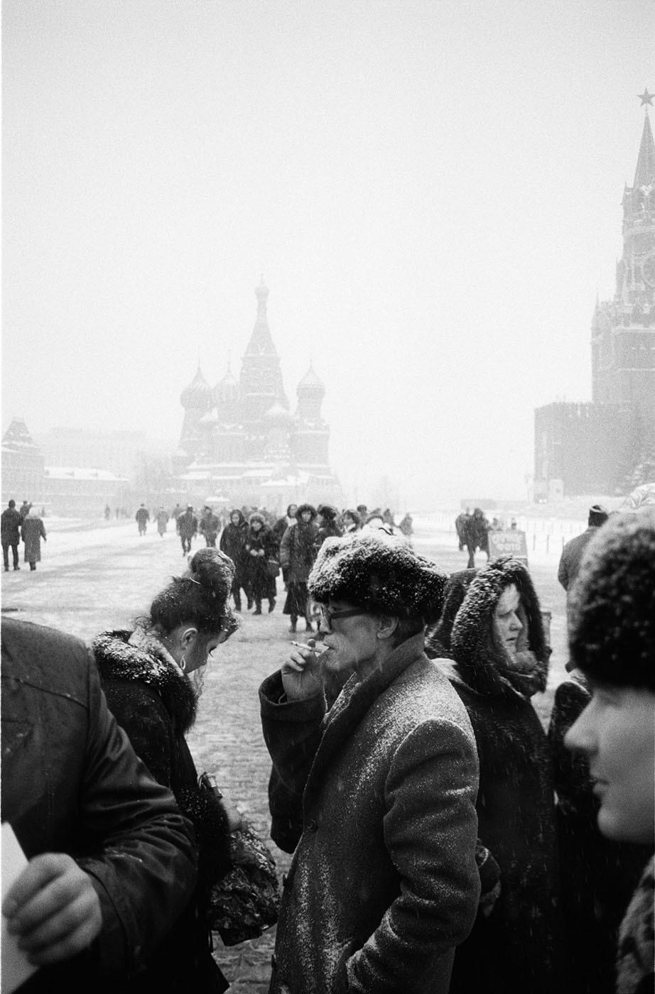 Москва, 1995 г.