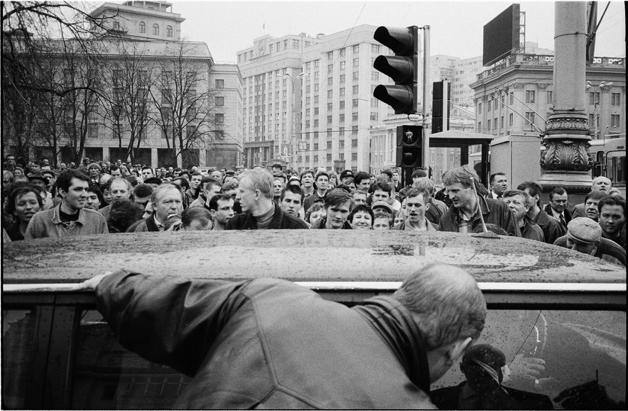 Москва, 1996.