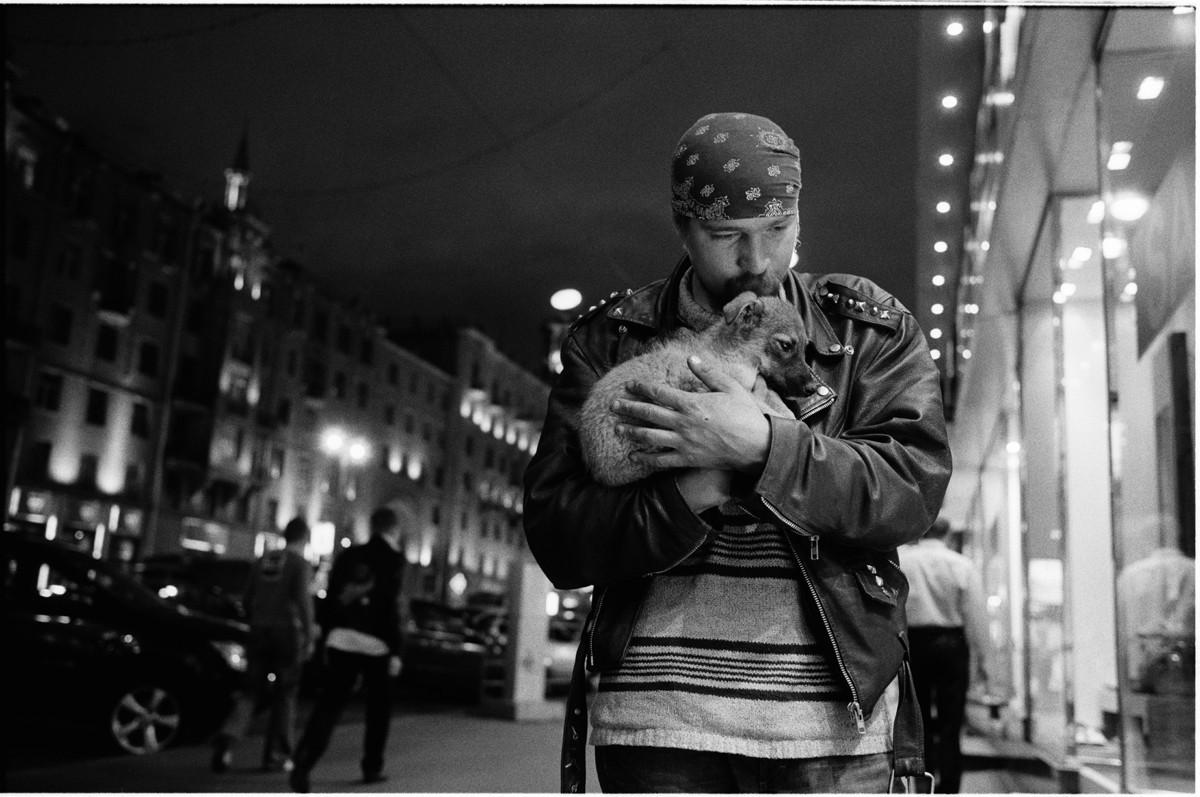 Москва, 2000.
