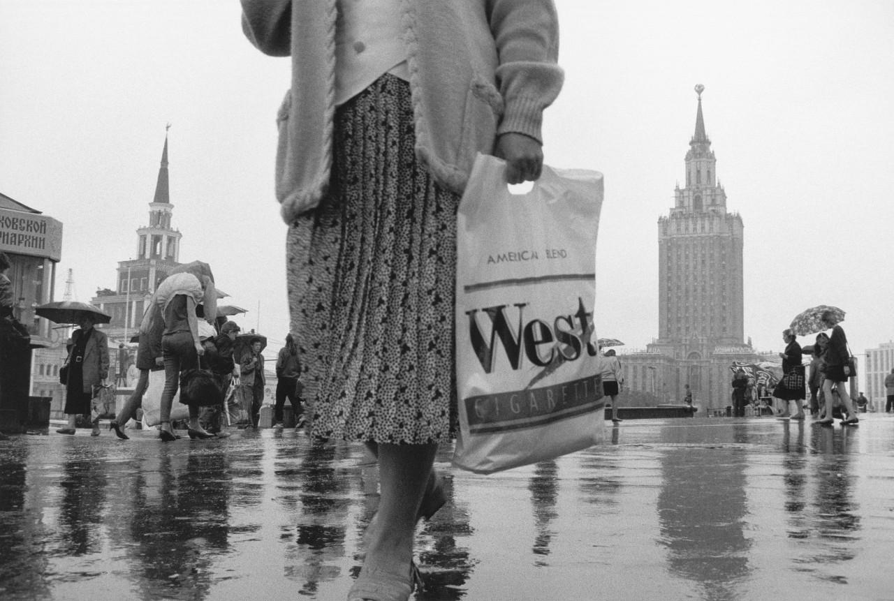 «West». Москва, 1995.