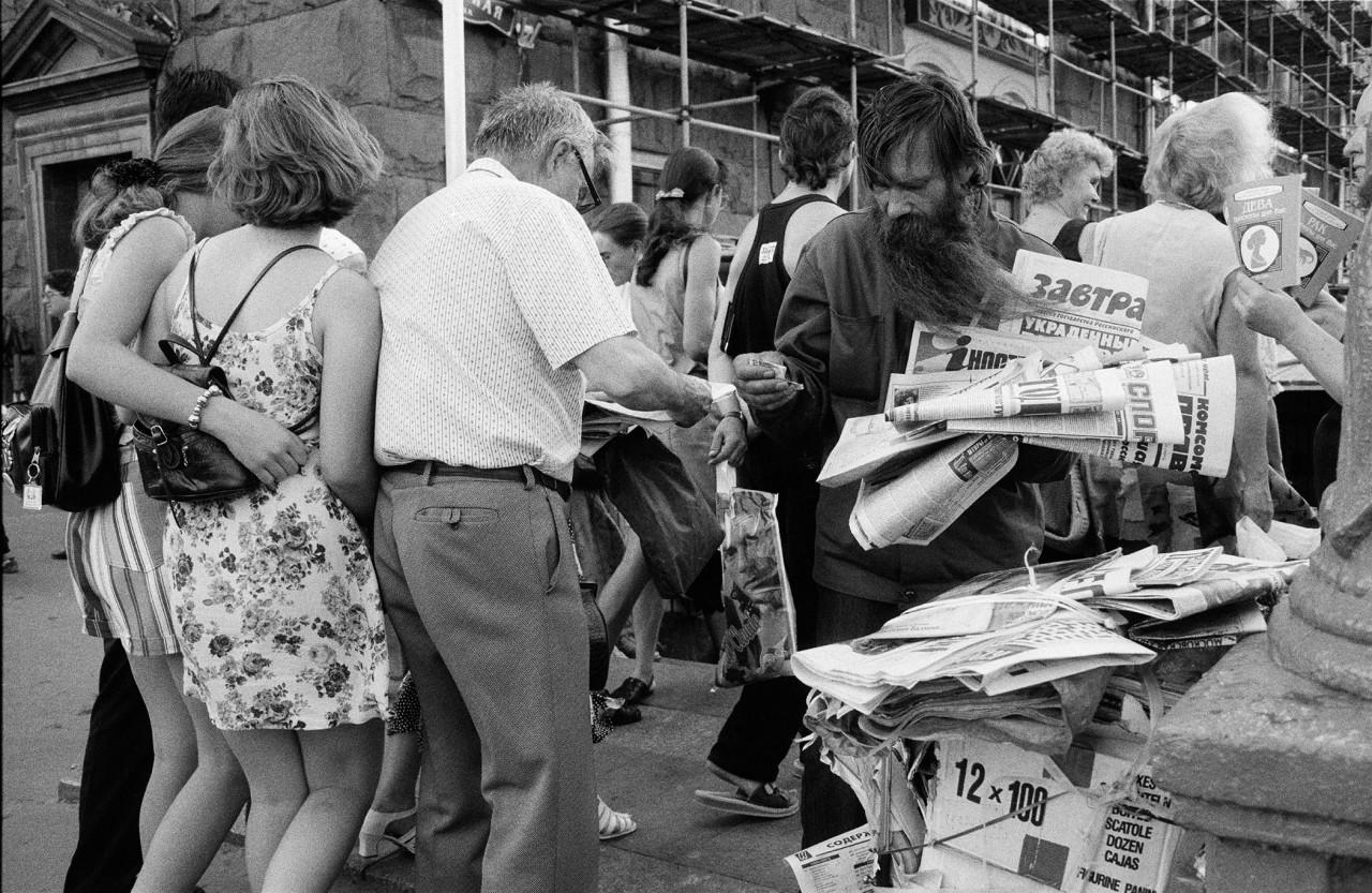 «Свежая пресса». Москва, 1996.