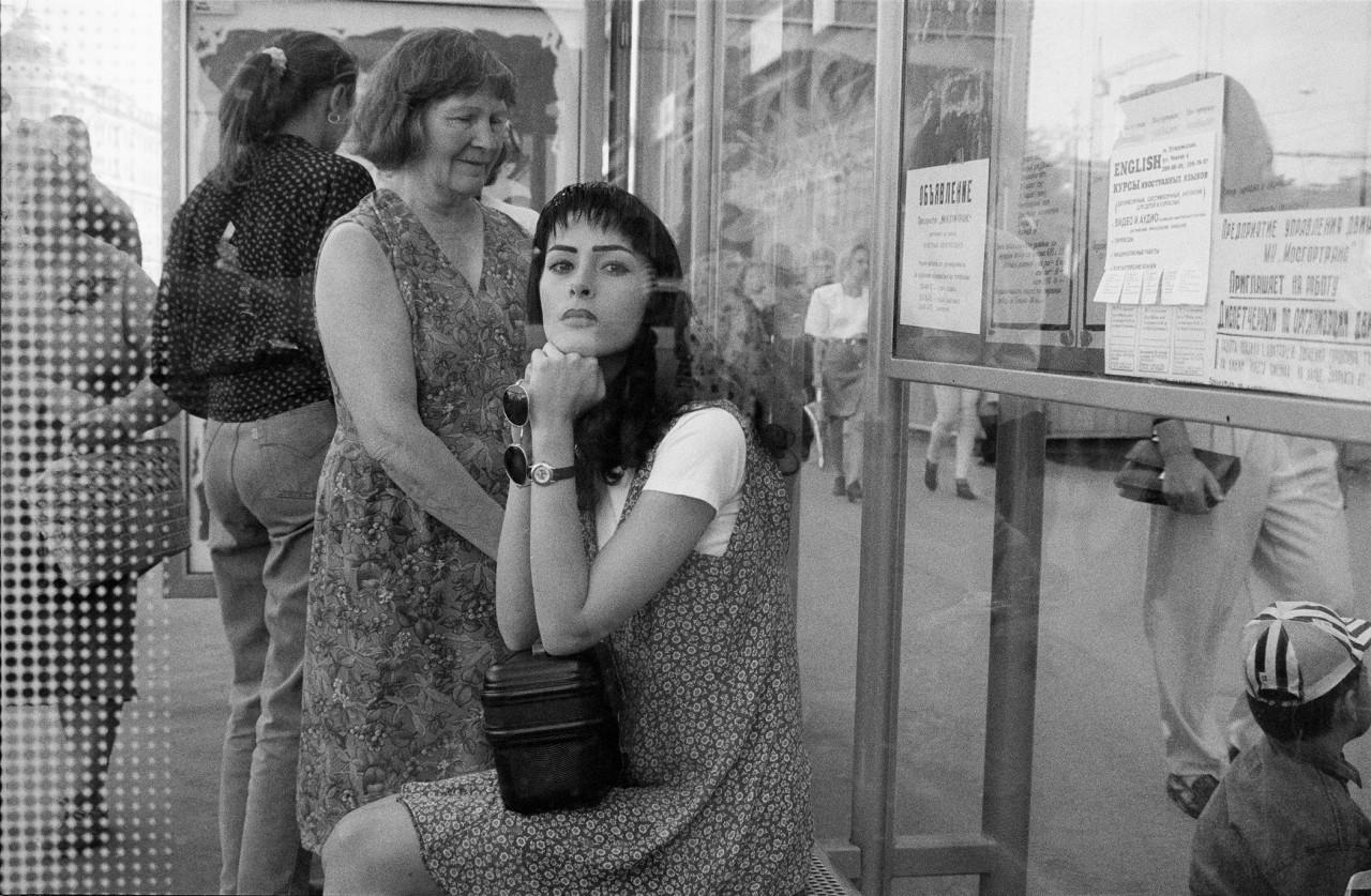 «Остановка». Москва, 1995.