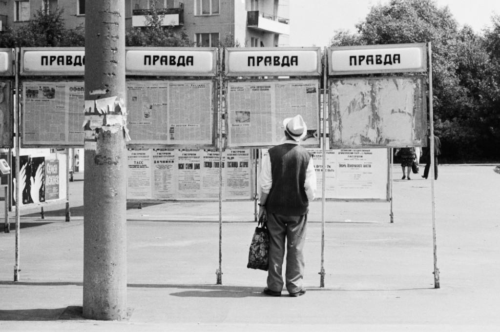 «Правда». Москва, 1983