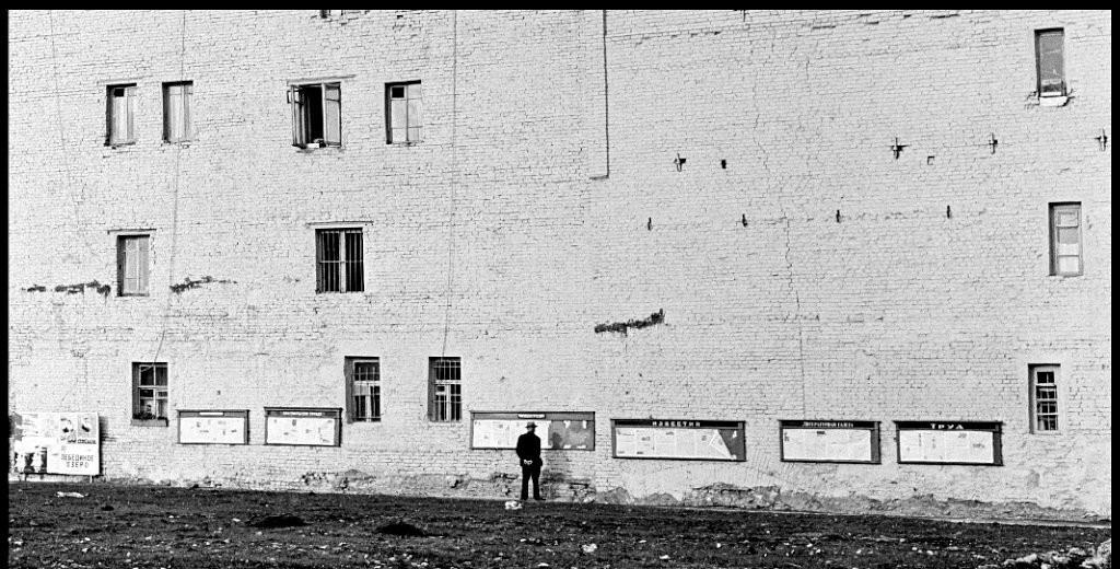 Москва, 1965
