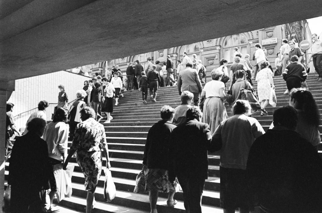 Подземный переход, Москва, конец 1970-х
