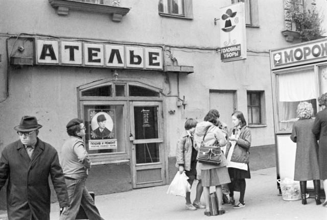 Улица Горького, Москва, 1980. Фотограф Игорь Пальмин