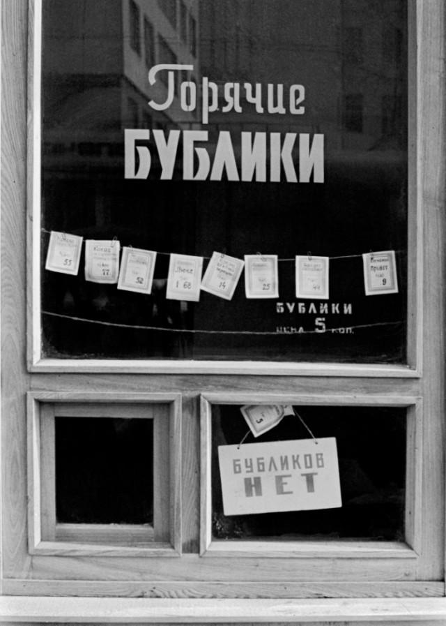 «Горячие бублики», Москва. Фотограф Игорь Пальмин